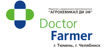 essay and agrochemical