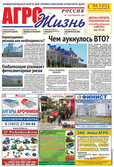 Playbook на русском читать