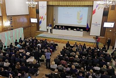 Делегация изМарий Эл учавствует вVВсероссийском съезде сельскохозяйственных кооперативов