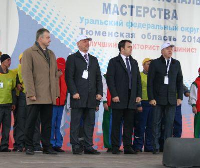 Назвали лучшего тракториста-машиниста в Уральском федеральном округе