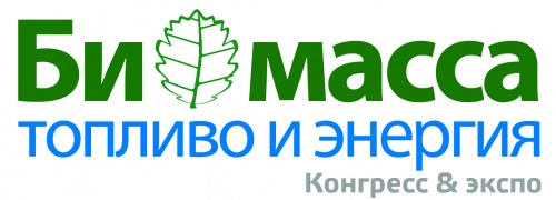 Биомасса: топливо и энергия - 2021